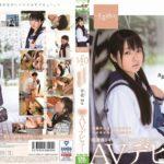 [SDAB-076] 身長140cm なんだかイケナイことをしているような感覚に陥る幼気な少女。 平花(たいらはな) 19歳 SOD専属 AVデビュー Beautiful Girl  Seishun Jidai Arashiyama Michiru ミニ系