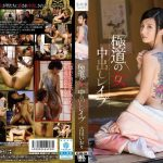 [STAR-578] 古川いおり 極道の女 中出しレイプ 古川いおり 凌辱 Rape Abuse Gangbang