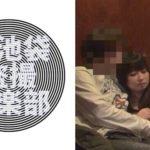 [276KITAIKE-282] 北池袋盗撮倶楽部 七菜
