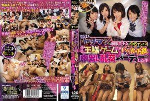 [CLUB-537] 隠れヤリマンの制服美少女をSNSナンパ!エッチな王様ゲームした後パリピ万歳中出し乱交パーティーした件 Yumesaki Hinami Kuraki Shiori Promiscuity  Hardcore 盗撮