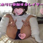 [FC2_PPV-1009477] 翌日コスホリに参加するコスプレイヤーさんにブルマを履かせ何時もの手口で騙し孕ませ中出し