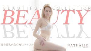 [Kin8tengoku-1753] 金8天国 1753 金髪天国 BEAUTY COLLECTION 美白美肌少女の美しいマンコ Nathalie / ナサリー