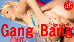 [Kin8tengoku-3029] 金8天国 3029 金髪天国 Gang Bang Paige Ashley / ペイジ アシュレイ