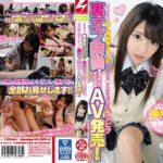 [NNPJ-315] 世間を騒がせた某有名リフレで本指名率No.1だった制服美少女がひっそり現役復帰! 都内某所にある超人気制服リフレ店でこっそり働くみきちゃんのチンビク裏オプ映像をまるっとそのままAV発売!しちゃいました。 Nampa JAPAN 美少女 中出し Creampie School Uniform