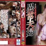 [NSPS-771] 嫉妬深い夫に喜んで従う妻 異常夫婦 富丈太郎 Mature Woman Abuse Solowork ドラマ