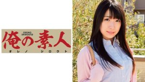 [OREC-106] Mihina