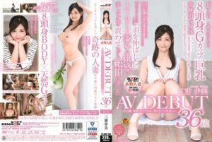 [SDNM-181] その顔、身体、ピュアな心。君のすべては美しい。 三浦歩美 36歳 AV DEBUT 本物人妻(旦那に内緒でAV体験) Mature Woman ドキュメント 三浦歩美 Big Tits