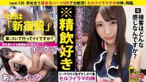 [277DCV-127] キャバ嬢 恵理那さん 21歳 家まで送ってイイですか? case.127