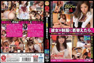 [DNW-021] 彼女が制服に着替えたら。4 Uniform フェラ Cowgirl ドキュメントなう。 Kamikawa Sora