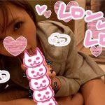 [FC2_PPV-517195] エリカちゃん20歳 発情交尾編☆微乳ぷっくり乳首をビンビンにしながらアニメ声でヨガる♪ぺったんこ猫天使エリカちゃん♪ちんぽの臭いでメロメロになっちゃう子猫チャン超キツまんにデカチンポねじ込まれてラブ