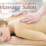 [Kin8tengoku-1716] 金8天国 1716 最高級のマッサージテクニックでおもてなし致します Oil Massage Salon Barbie 4K/ バービー