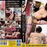 [MOPP-028] どんなM男もドライさせる極上お姉さんのアナルイカせテクニック 彩葉みおり Ayaha Miori Submissive Men Solowork Older Sister Slut