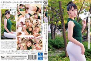 [ONEZ-177] 虐められたがる眼鏡地味人妻のいやらしいカラダ CASE.001 佐藤セツコ(仮名)28歳 中出し プレステージ ONEZ Koike.jp Creampie