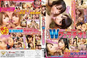 [OVG-096] 舐めて焦らして生殺し!寸止めWフェラチオ天国!! Kawamura Maya Tsukimiya Koharu Aimi Yuna Glory Quest Big Tits
