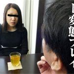 [Pacopacomama-080117_126] パコパコママ 080117_126 悩みのある人妻と中出しセックス 江口美沙