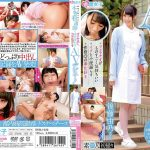 [SKMJ-028] 新宿で見つけた本物看護師にガチ中出し、童貞食わせ、3P乱交してそのままAVデビュー! Creampie Nampa Sekimenjoshi Yuusei Blow
