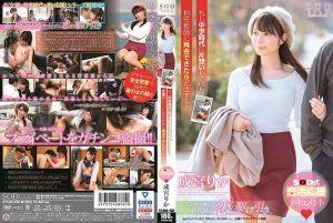 [STARS-039] もし中学時代に片想いしていた担任教師に再会できたらどうする? 成宮りか Torendei Yamaguchi ドキュメント Beautiful Girl Narumiya Rika SODクリエイト