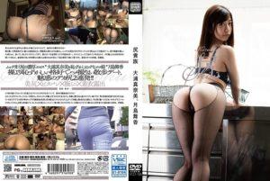 [VGD-198] 尻貴族 大浦真奈美、月島舞香 pornograph.tv Hmjm Harii Ichi Ooura Manami Pornograph.tv