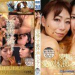 [VRNET-018] Scat. 熱いレズビアン共食いのスカートの演劇