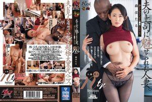[DASD-521] 夫の上司に魅せられた人妻。激しくピストンする黒光したペニス。 人妻黒人ntr 森ほたる Mishima Rokusaburo Mori Hotaru Black Actor Huge Cock 黒人男優