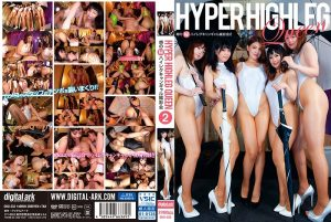 [DIGI-232] HYPER HIGHLEG QUEEN 噂の秘ハイレグキャンギャル撮影会2 Kokushiro Uta 藍色りりか Slut Digital Ark (Dejitarua-ku) Booth Girl