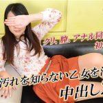 [Heydouga_4037-PPV403] ガチん娘 未果 – 【ガチん娘!サンシャイン】実録ガチ面接188
