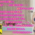 [Heydouga_4083-PPV455] 本生素人TV りな19歳 – 可愛い女の子は身体も可愛い!