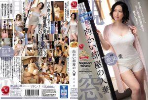 [JUY-777] 向かい部屋の人妻 佐山愛 Big Tits [Jo]Style 熟女 デジモ 単体作品