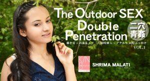 [Kin8tengoku-1696] 金8天国 1696 金髪天国 The Outdoor SEX Double Penetration 二穴青姦 SHRIMA MALATI / シリマ マラティー