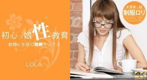 [Kin8tengoku-1700] 金8天国 1700 金髪天国 Teacher and Student 初心っ娘性教育 LOLA 4K/ ローラ
