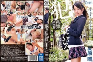 [ONEZ-180] 犯されたがる制服美少女 VOL.002 夏原唯 Beautiful Girl Natsuhara Yui Koike.jp Uniform 美少女