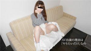 [10musume-041119_01] 天然むすめ 041119_01 ヤりたいだけの女の子 松井りえこ