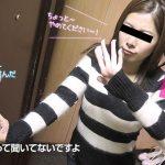 [10musume-111916_01] 天然むすめ 111916_01 ひとり暮らしの女の子のお部屋拝見!~本気でオナニーやってくれます 橘ゆうな