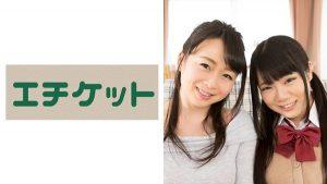 [274ETQT-246] みずきちゃん & ゆきちゃん