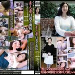 [C-2377] 素人妻・口説き面接【三】 素人  GoGo's Core Married Woman Gogos Core