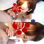 [FC2_PPV-1067291] 特濃ミルク注入!! vs ギャル系美人泡姫みうちゃんと最高に楽しい中出しSEX♪(個撮)