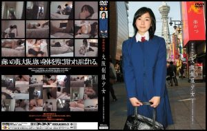 [GS-245] 密録投稿 8 大阪制服少女 Uniform  Girl Go-go-zu Gos