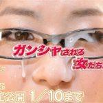 [Gachinco-gachi1084] ガチん娘! gachi1084 果歩 -ガンシャされる女たち。11-