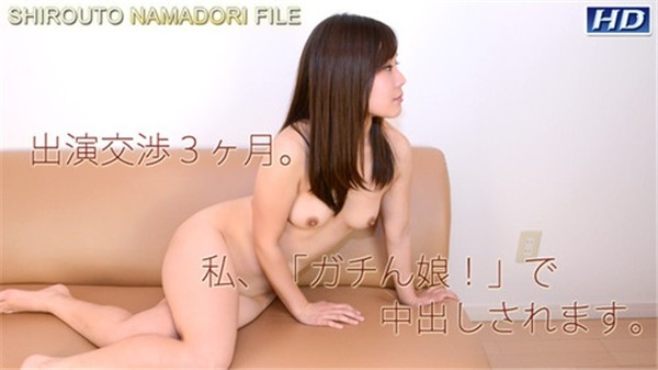 [Gachinco-gachi1102] ガチん娘!gachi1102 彩香-素人生撮りファイル183