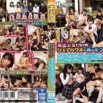 [HUNTA-559] 家出少女だらけのシェアハウスに男はボク1人!?都内の一軒家を相続することになったボク。しかし部屋がもったいないので入居者を募集したら、家出少女がやって来た。断るのが可哀想なので一泊だけ泊めてあげたら、次の日には家出少女仲間が増えていた。そしてその家出少女… 騎乗位 Yumeno Misaki 夢乃美咲 Miura Maina Yamai Suzu
