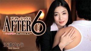 [Heyzo-1419] アフター6~フェロモン全開OLの痴情~ 江波りゅう