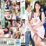 [KEED-052] 娘の彼氏に膣奥を突かれイキまくった母 一ノ瀬あやめ センタービレッジ 寝取り、寝取られ Fukagawa Jirou 熟女 中出し