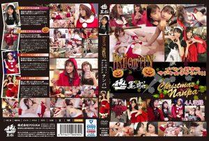 [KFNE-012] イベントナンパ 巨乳 プレステージ 早川瑞希 八乃つばさ Big Tits