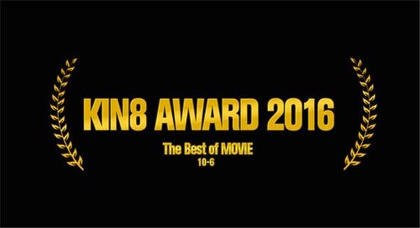[Kin8tengoku-1621] 金8天国 1621 金髪天国 KIN8 AWARD 2016 ベストオブムービー 10位~6位発表! / 金髪娘