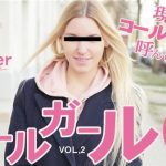 [Kin8tengoku-3072] 金8天国 3072 金髪天国 コールガール 現地でコールガールを呼んでみました VOL2 Amber / アンバー