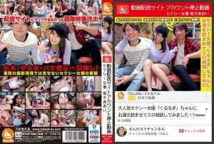 [MCT-038] 動画配信サイトアカウント停止動画 セクシー女優 枢木あおい プレステージ  美少女 Shinjitsu Beautiful Girl