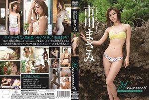 [REBD-370] Masami6 emerald island/市川まさみ Solowork Entertainer 市川まさみ REbecca イメージビデオ
