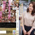 [SOAV-051] 人妻の浮気心 宮沢ちはる 単体作品 Solowork 宮沢ちはる  Young Wife Miyazawa Chiharu