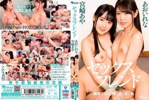 [TMHP-097] セックスフレンド Solowork Lesbian クンニ Cunnilingus バルタン