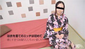 [10musume-090216_01] 天然むすめ 090216_01 浴衣を着てエッチはまだないんです!